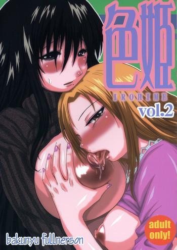 irohime vol 2 cover