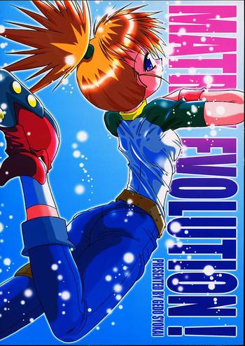 Hentai digimon rika Digimon Adventure